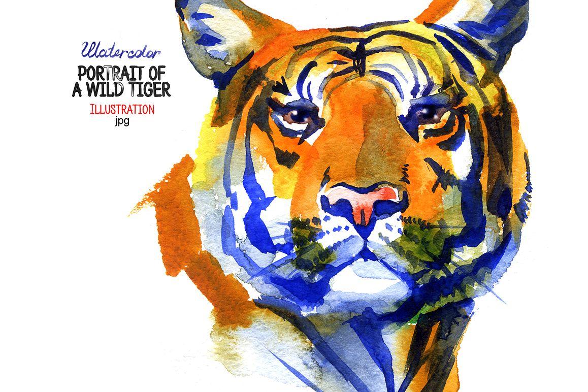 Watercolor tiger example image 1