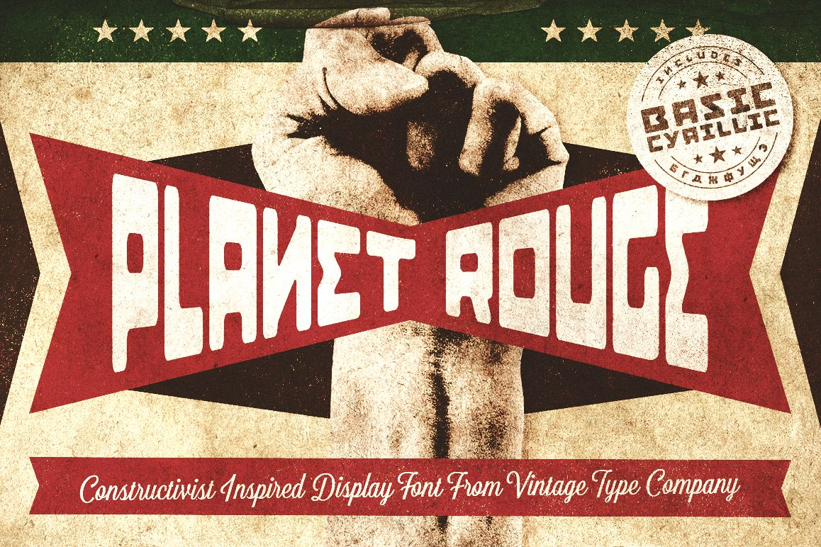 Planet Rouge Display Font example image 1