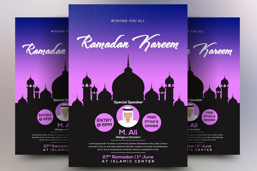 Ramaadan Kareem Flyer example image 1