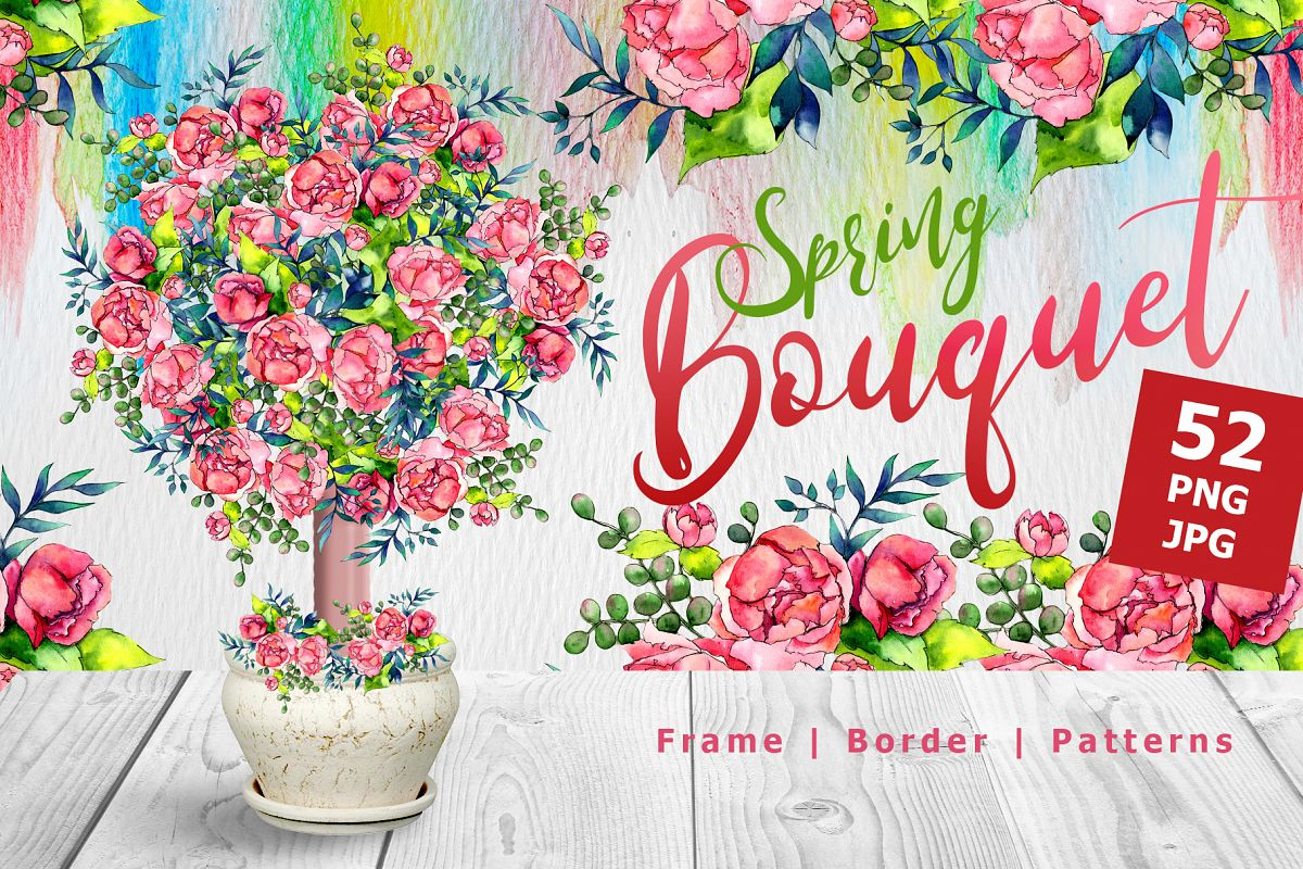 Spring bouquet PNG watercolor set  example image 1