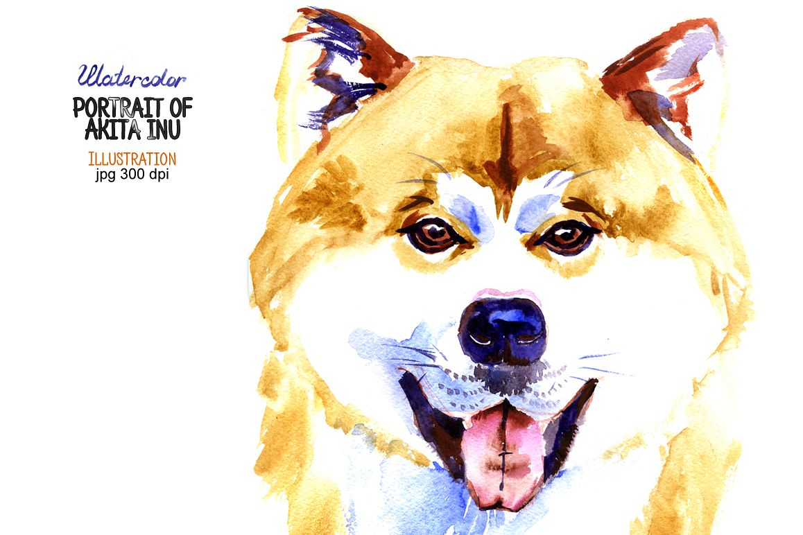 Watercolor Akita inu example image 1