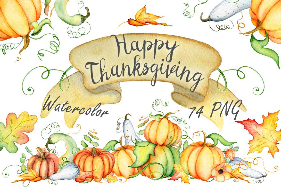 Thanksgiving fall. Pumpkins watercolor autumn clipart