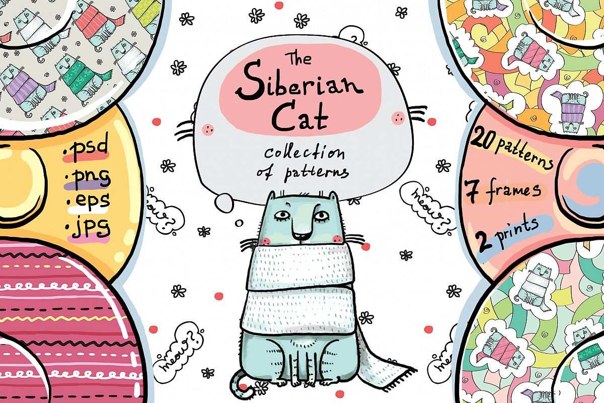 The Siberian Cat patterns example image 1
