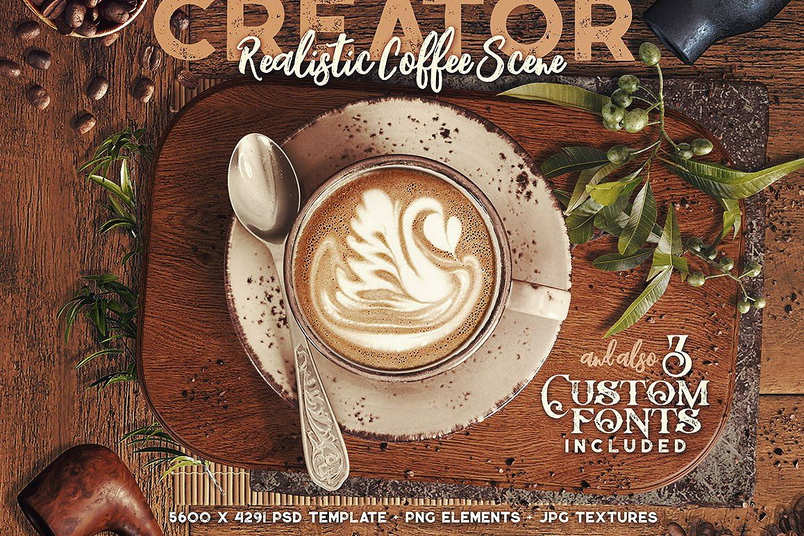 Coffee Scene Creator example image 1