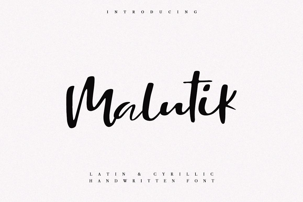 Malutik | Cyrillic & Latin example image 1