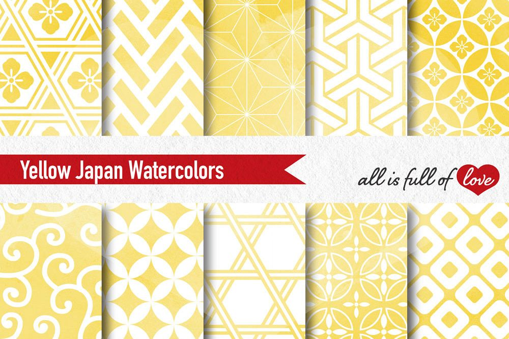 Yellow Watercolor Digital Paper Japan Background Patterns Soft Blue example image 1