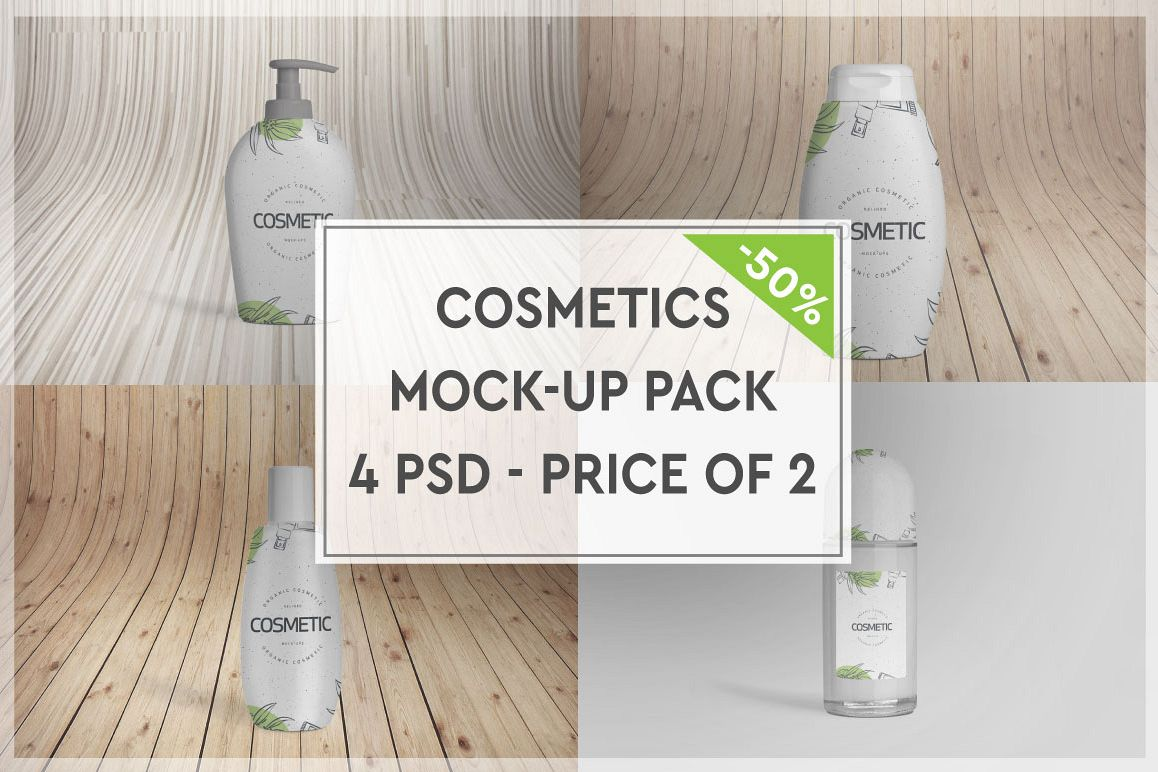 Cosmetics Mock-up Pack #1 example image 1