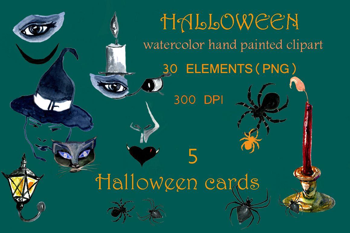 Set of watercolor Halloween example image 1