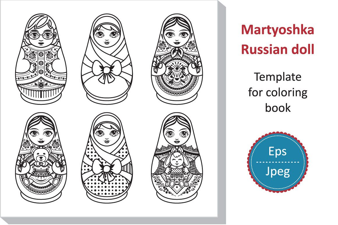 Matryoshka. Russian folk wooden doll. B | Design Bundles