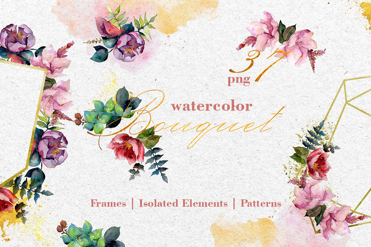 Bouquet Exuisite Watercolor png example image 1