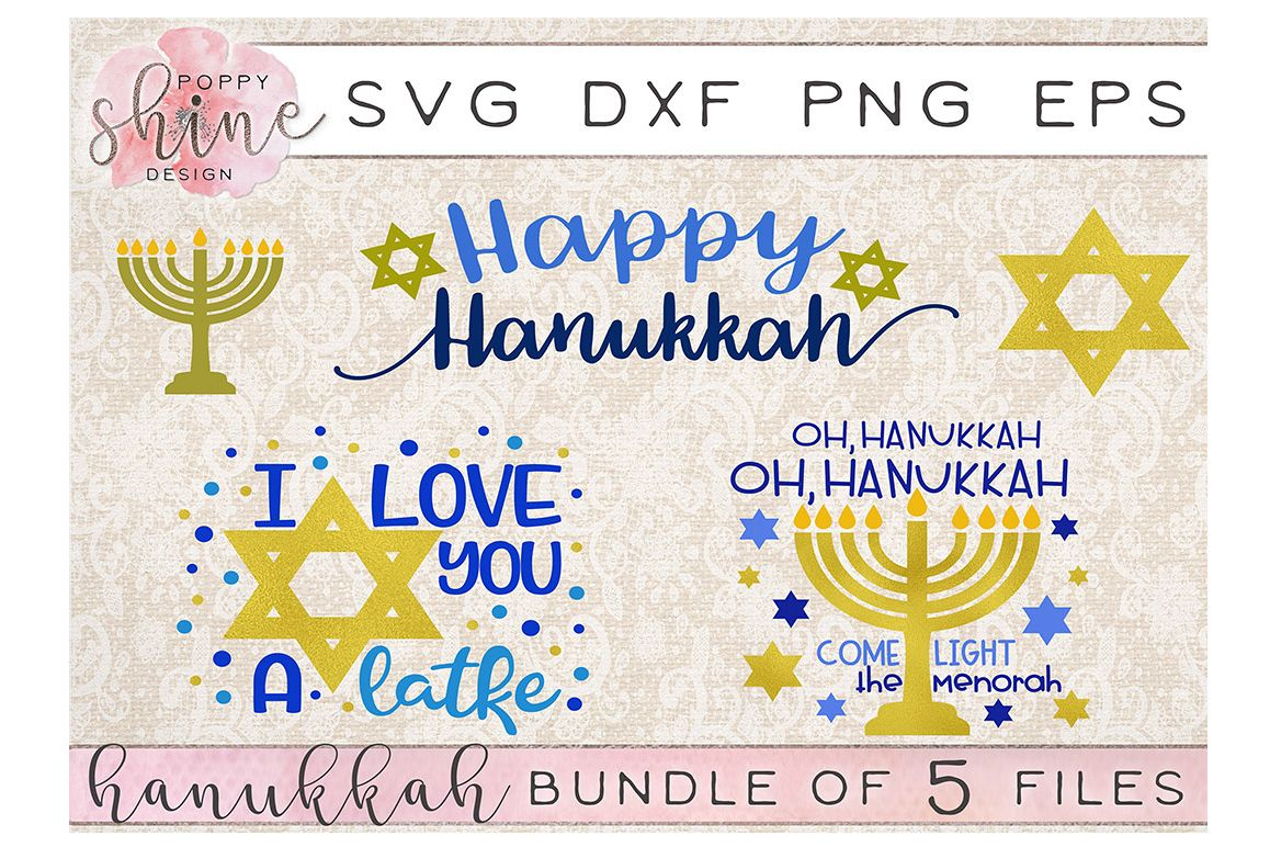 Hannukah Bundle of 5 SVG PNG EPS DXF Cutting Files example image 1