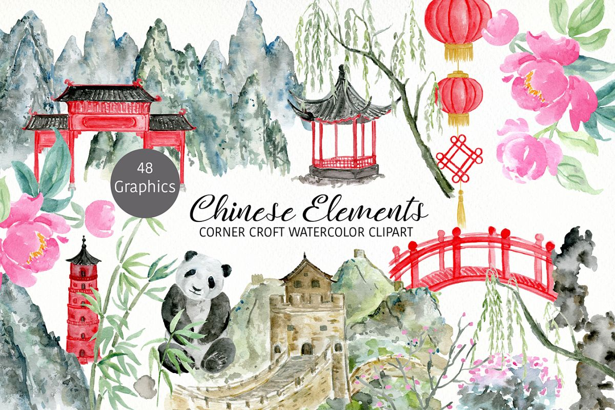 Watercolor Chinese Elements clipart example image 1