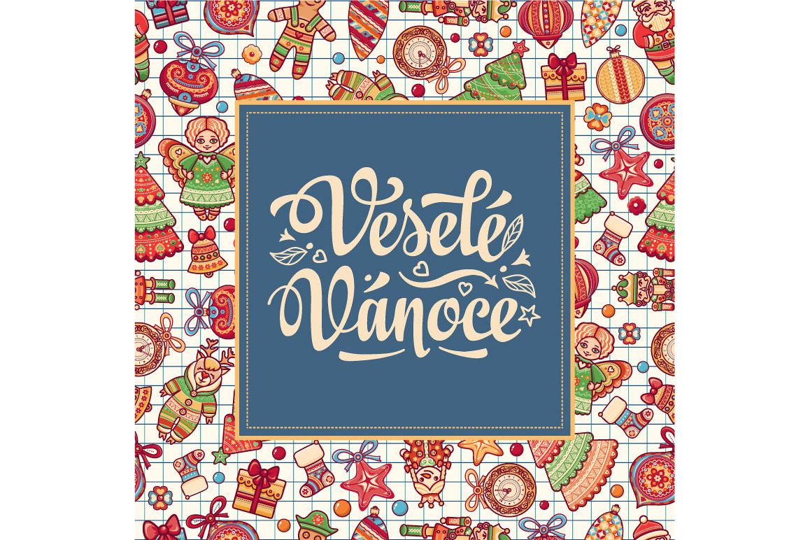Vesele Vanoce Christmas Greeting Card Congratulations On Czech