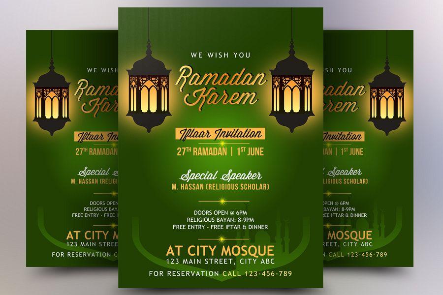 Iftar Invitatiion Flyer example image 1