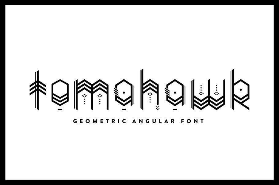 Tomahawk example image 1