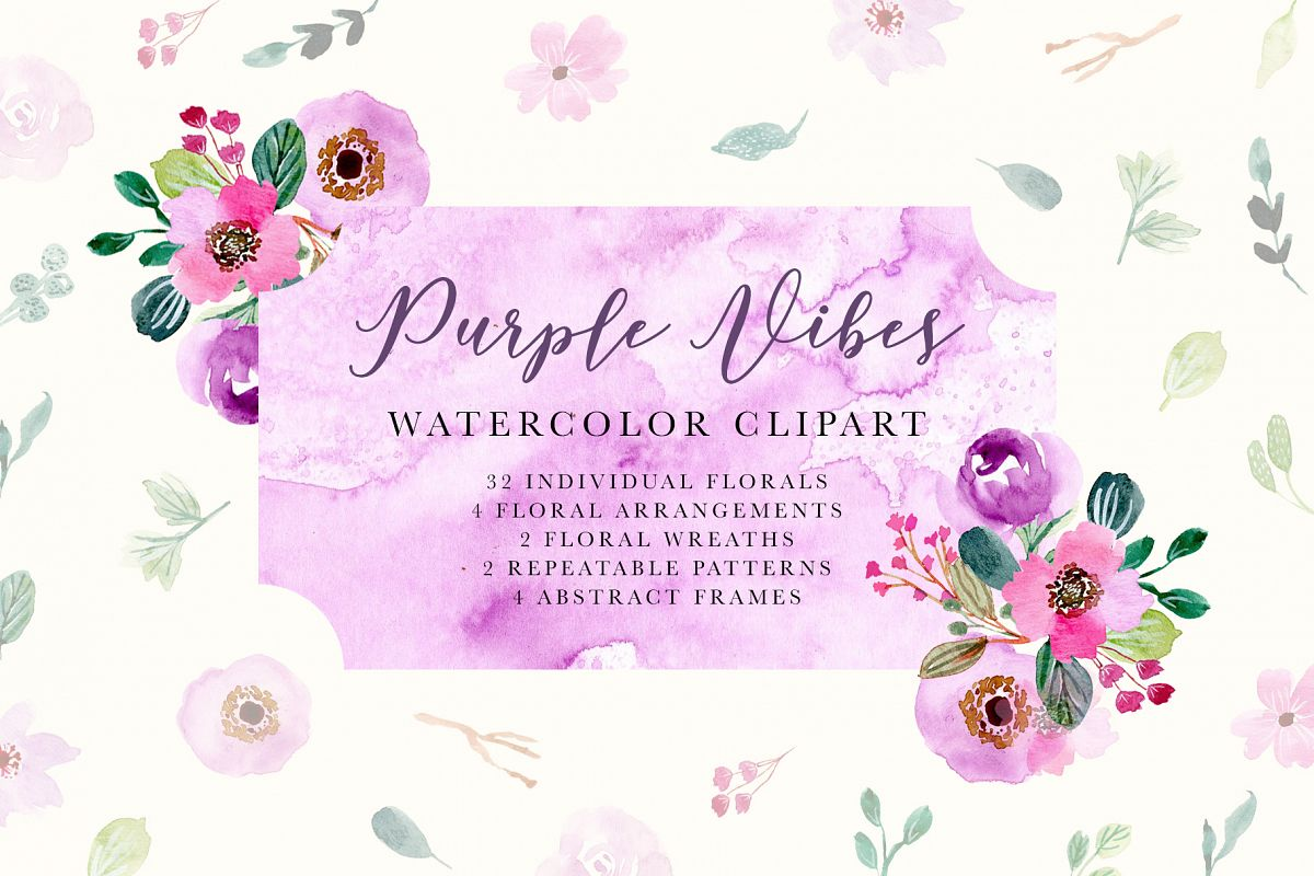Purple Vibes - Watercolor Clipart example image 1