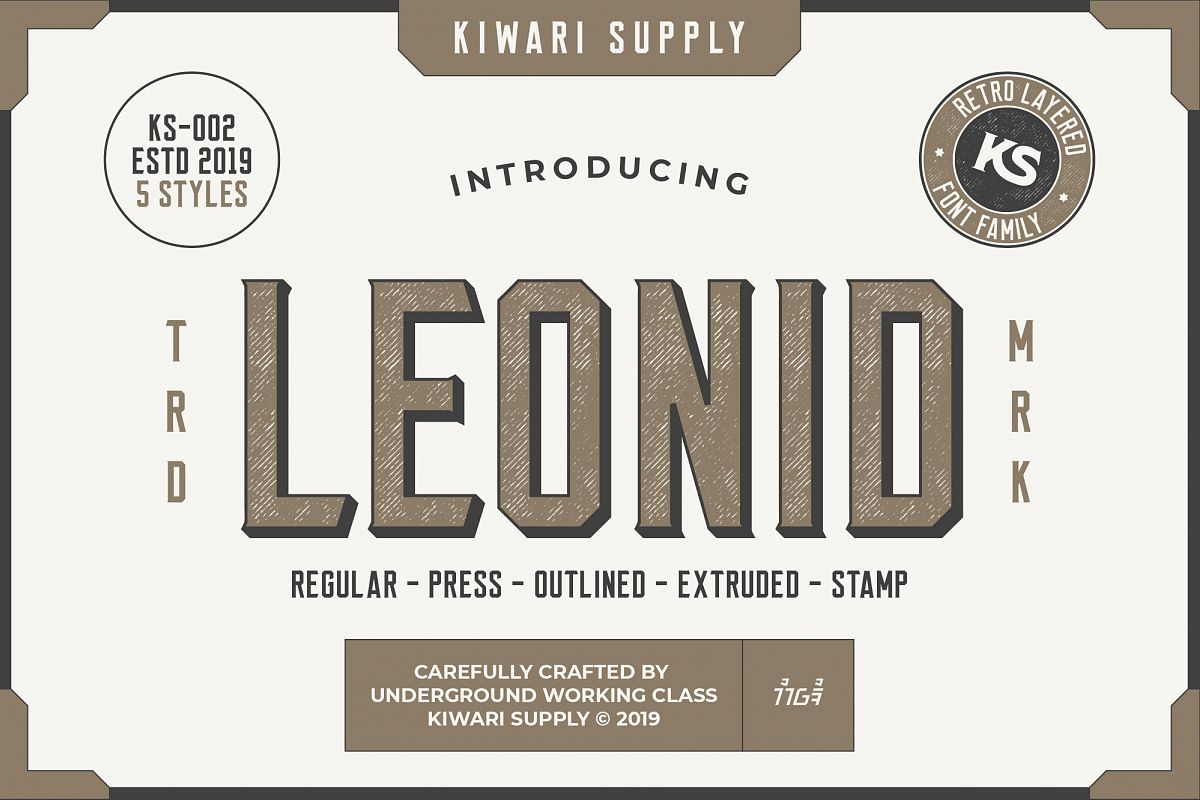 Leonid Retro Layered Font Pack example image 1