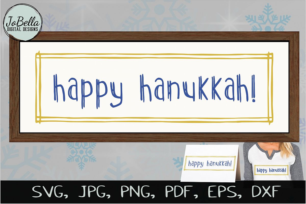 Rustic Happy Hanukkah SVG, Printable and Sublimation P example image 1