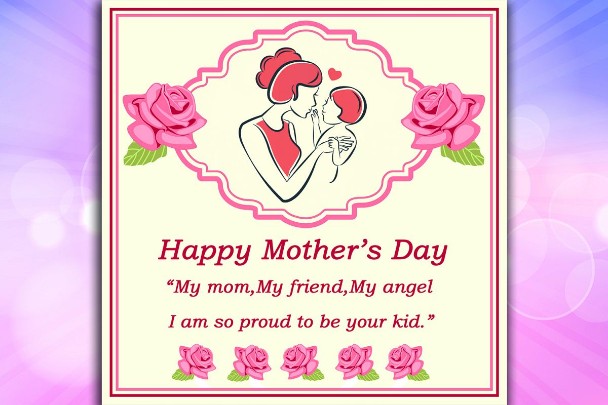 Mother's Day Greeting Card example image 1