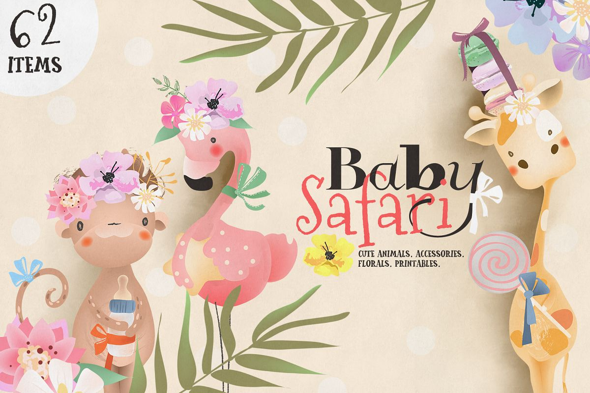 Baby Safari Collection example image 1