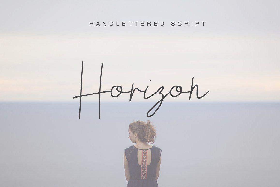 Horizon example image 1