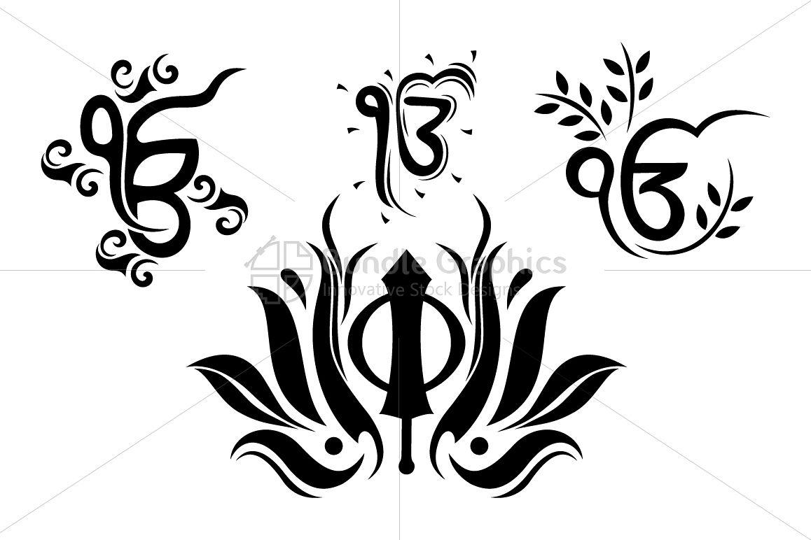 Ik Onkar Khanda Sahib Sikh Religious Symbol Illustrative Set