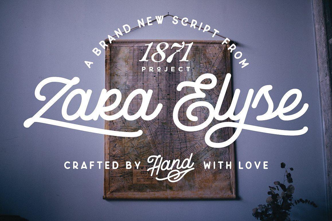 Zara Elyse example image 1