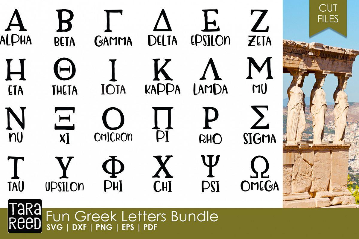 Greek Letter Before Kappa.Fun Greek Letters Bundle