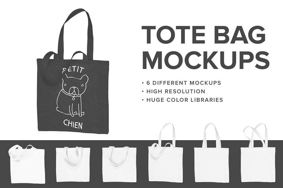 Premium Tote Bag Mockups example image 1