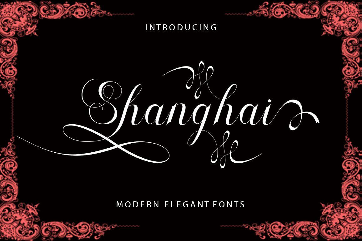 Shanghai example image 1