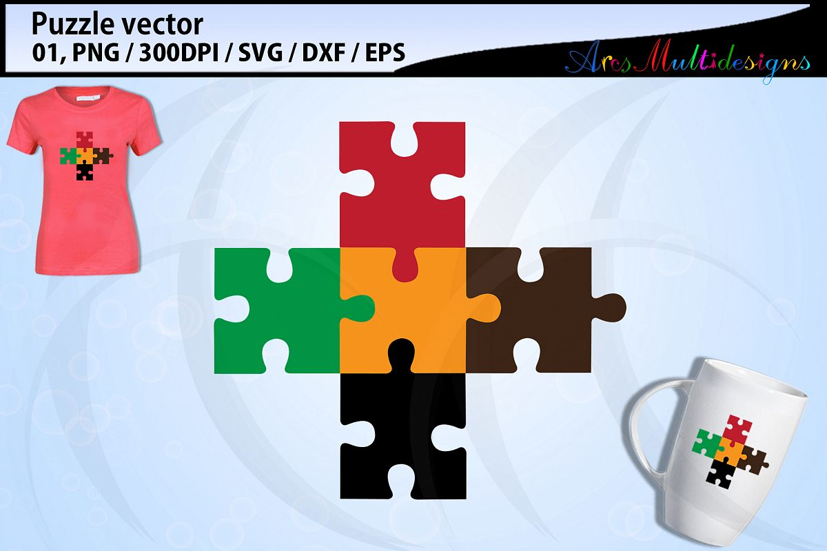 Puzzle clipart svg / puzzle printable / puzzle silhouette example image 1