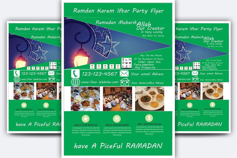 Ramadan kareem Iftar Party  Flyer example image 1