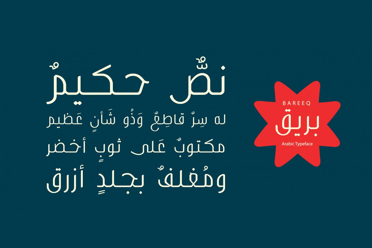 Bareeq - Arabic Typeface example image 1