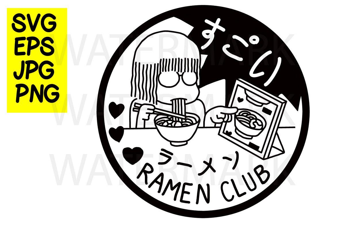 Ramen Club - SVG-EPS-JPG-PNG example image 1