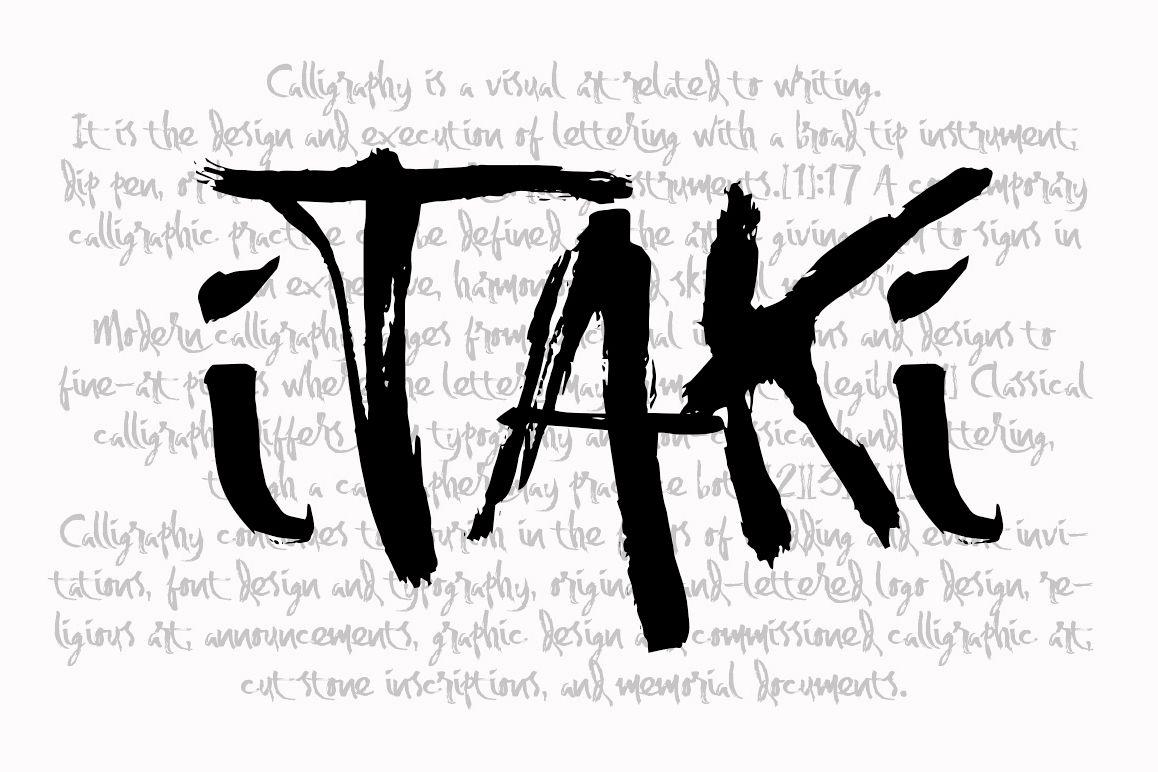 itaki example image 1