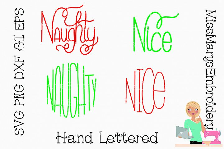 Naughty Nice SVG | Christmas SVG | Ornament Sayings SVG