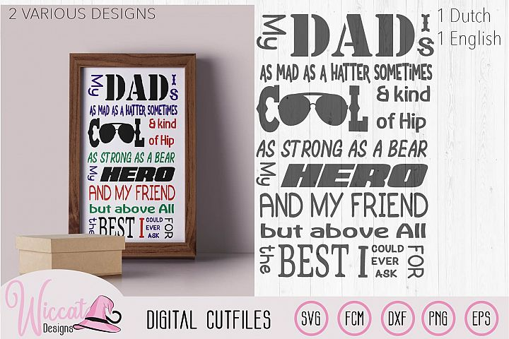 Cool dad word frame, Fathers day svg, word art svg