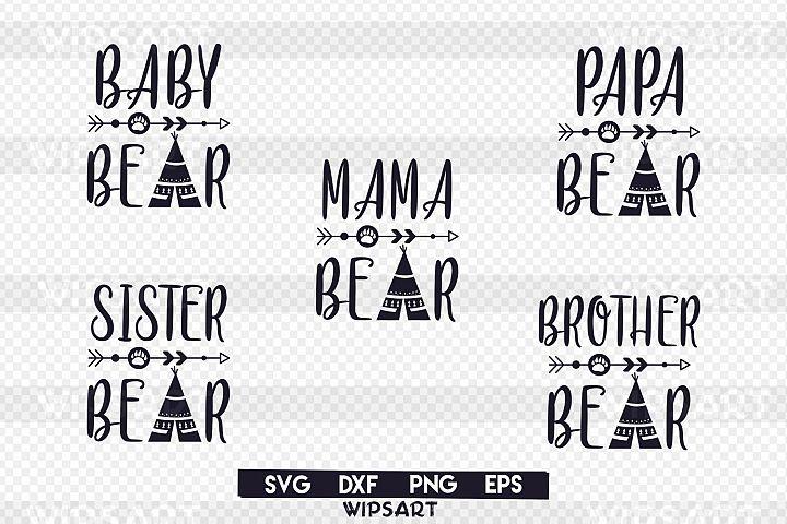 SALE! Arrow mama bear svg, papa bear svg, brother bear