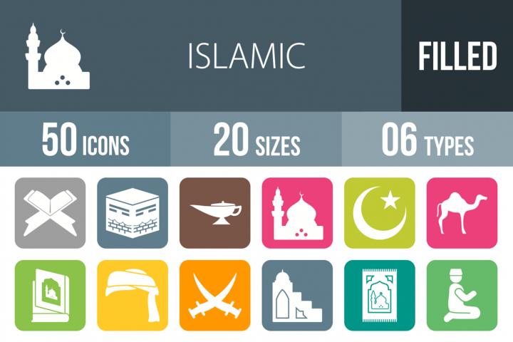 50 Islamic Filled Round Corner Icons