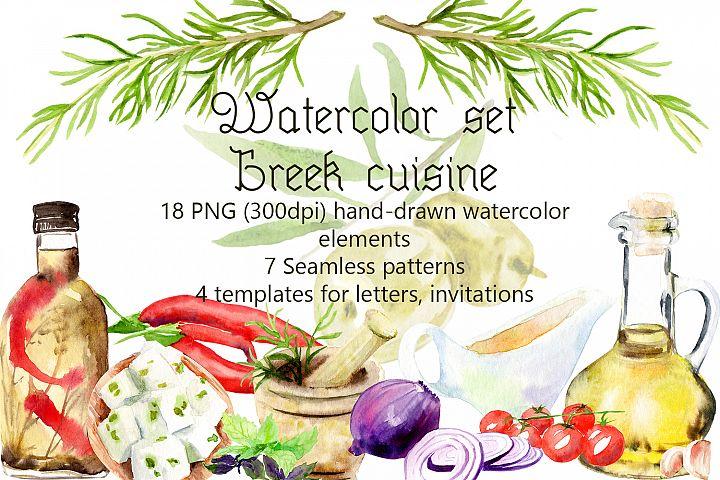 Watercolor set of Greek cuisine