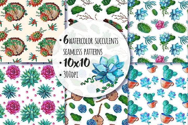 Succulent watercolor seamless pattern example 1