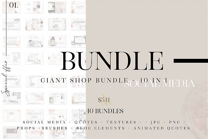 Giant shop bundle - 40 in 1