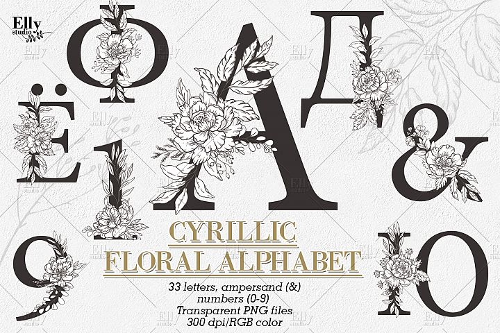 Cyrillic Floral Alphabet and Numbers Clip Art