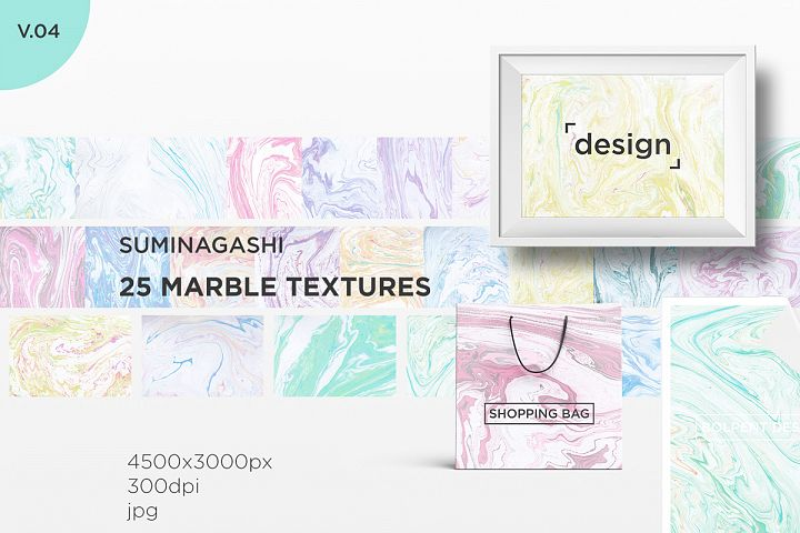 Marble Paper Textures Vol.4