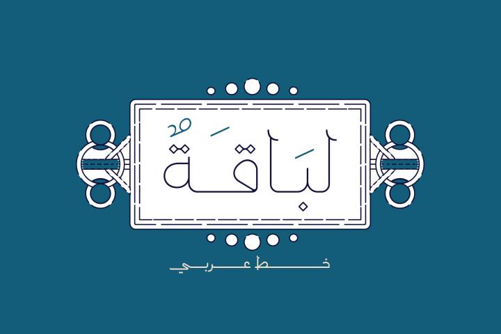 Labaqah - Arabic Typeface