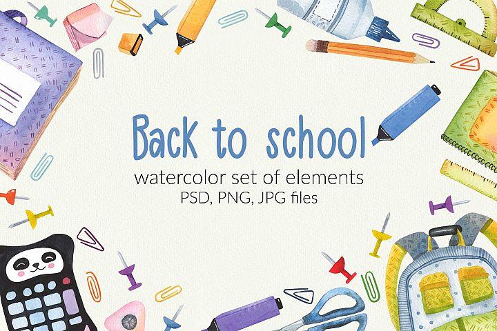 Watercolor school set