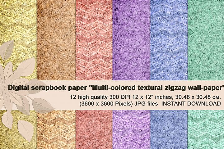 Multi-colored textural Scrapbook Paper with zigzag pattern.
