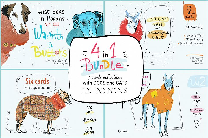BUNDLE 4 in 1 - dogs and cats cards