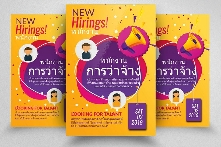 Job Vacancy & Hiring Thai Flyer Template