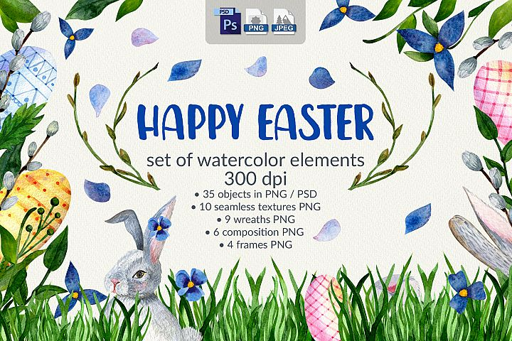 Watercolor set for Easter